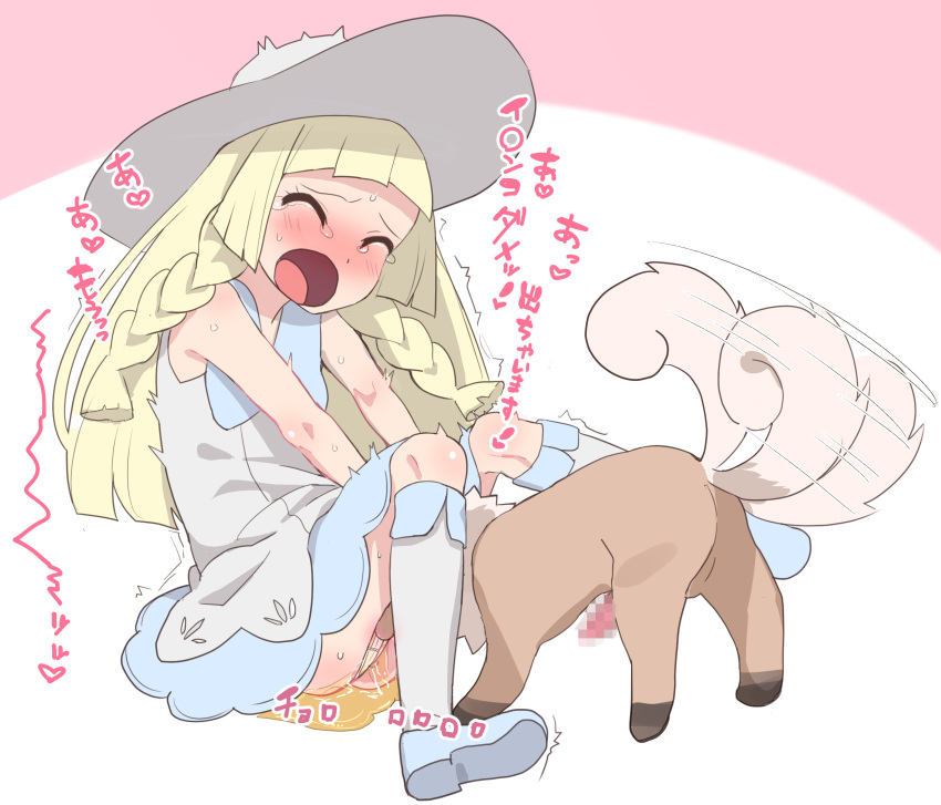 is lillie pokemon how old Jabba the hutt licks leia